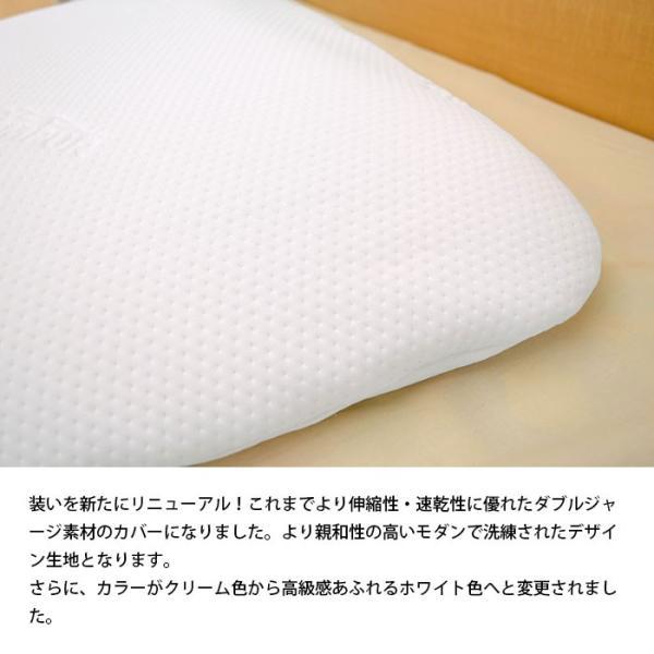 テンピュール シンフォニーピロー L エルゴノミック 低反発枕 肩こり 枕 正規品 保証書付き|futon|03