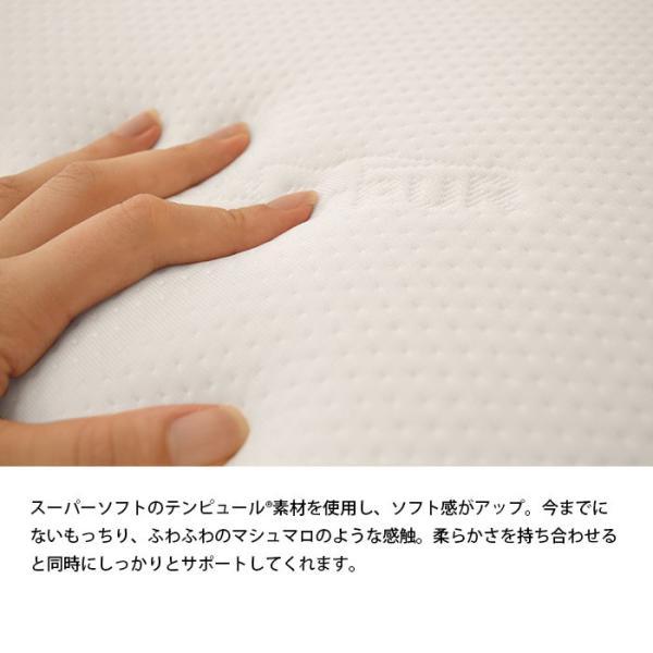 テンピュール シンフォニーピロー L エルゴノミック 低反発枕 肩こり 枕 正規品 保証書付き|futon|04