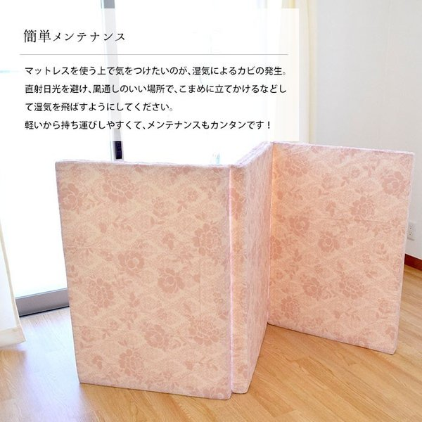 マットレス ダブル 折りたたみ 日本製 三つ折り 6cm 硬め180ニュートン|futon|08