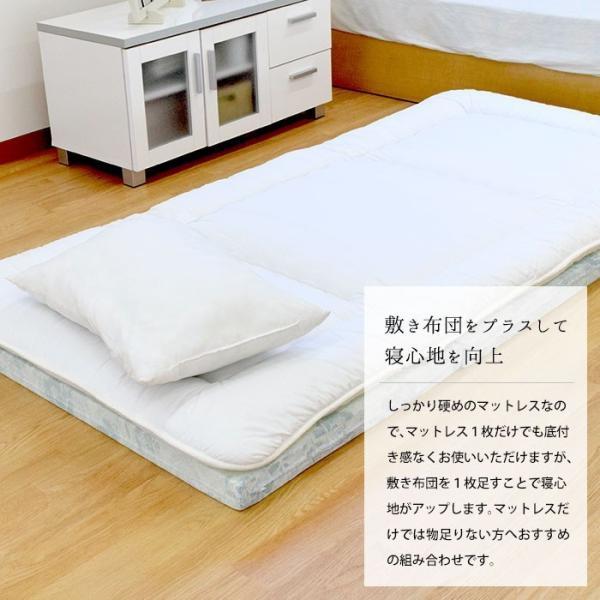 マットレス ダブル 折りたたみ 日本製 三つ折り 6cm 硬め180ニュートン|futon|09