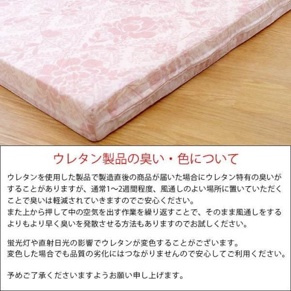 マットレス ダブル 折りたたみ 日本製 三つ折り 6cm 硬め180ニュートン|futon|11