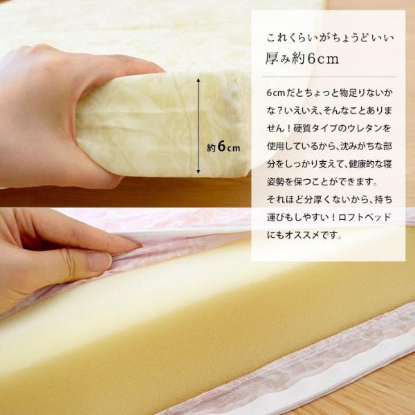 マットレス ダブル 折りたたみ 日本製 三つ折り 6cm 硬め180ニュートン|futon|04