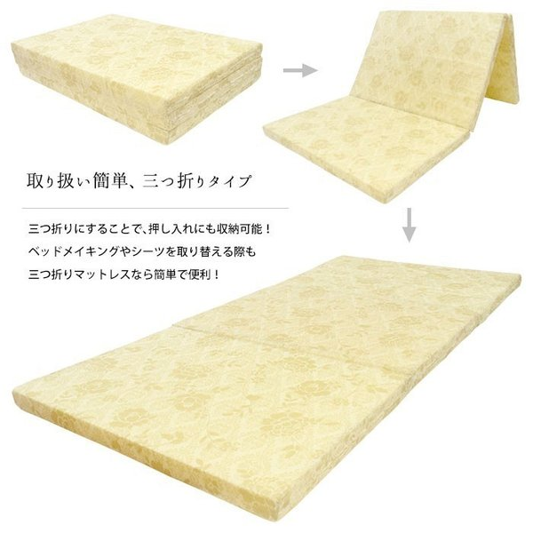 マットレス ダブル 折りたたみ 日本製 三つ折り 6cm 硬め180ニュートン|futon|05