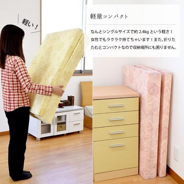 マットレス ダブル 折りたたみ 日本製 三つ折り 6cm 硬め180ニュートン|futon|06
