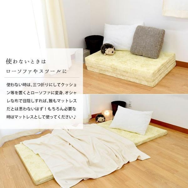 マットレス ダブル 折りたたみ 日本製 三つ折り 6cm 硬め180ニュートン|futon|07