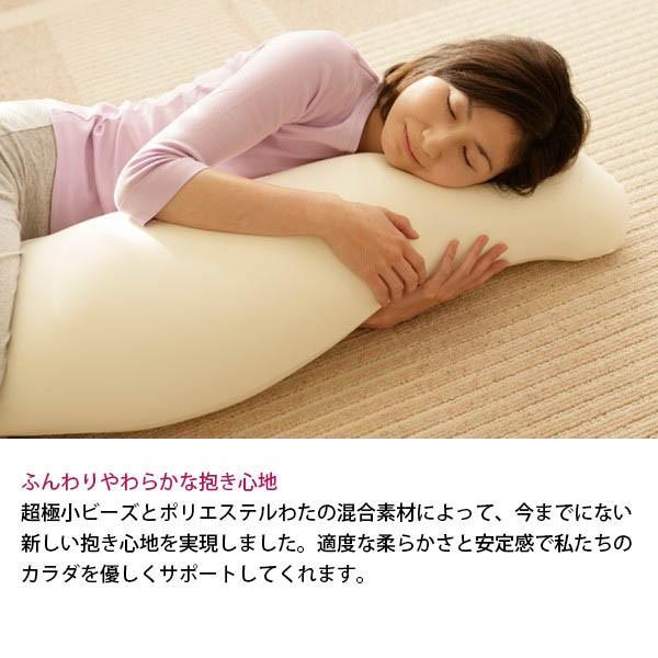 王様の抱き枕 本体 Mサイズ 約110cm 極小ビーズ枕 横向き枕 futon 05