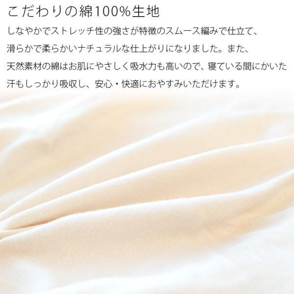 テンピュール 枕カバー TEMPUR スムースピロケース オリジナルネックピロー&ミレニアムネックピロー専用 XS/S/M/L 正規品|futon|02