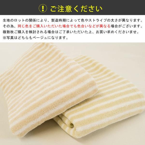 枕カバー タオル地 のびのび筒型ピローケース ストライプ柄/ドット柄 フリーサイズ futon 07