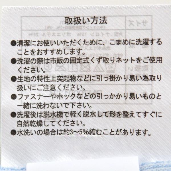 冷感 ひんやり枕パッド 43×63cm用 東京西川 接触冷感 タオル地 リバーシブル 枕カバー|futon|11