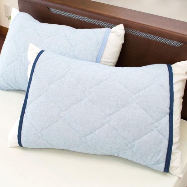冷感 ひんやり枕パッド 43×63cm用 東京西川 接触冷感 タオル地 リバーシブル 枕カバー|futon|04