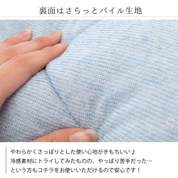 冷感 ひんやり枕パッド 43×63cm用 東京西川 接触冷感 タオル地 リバーシブル 枕カバー|futon|05