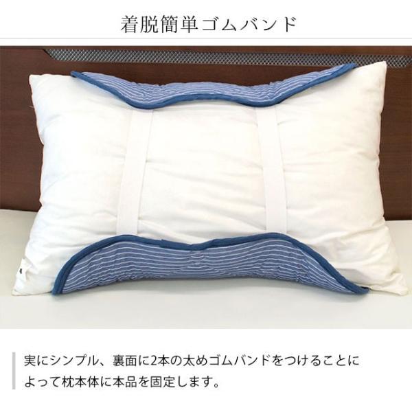 冷感 ひんやり枕パッド 43×63cm用 東京西川 接触冷感 タオル地 リバーシブル 枕カバー|futon|07