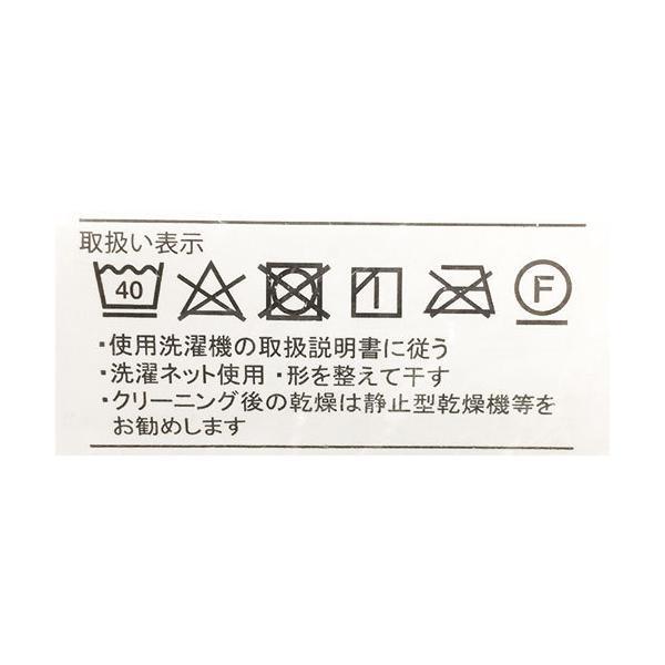 冷感 ひんやり枕パッド 43×63cm用 東京西川 接触冷感 タオル地 リバーシブル 枕カバー|futon|10