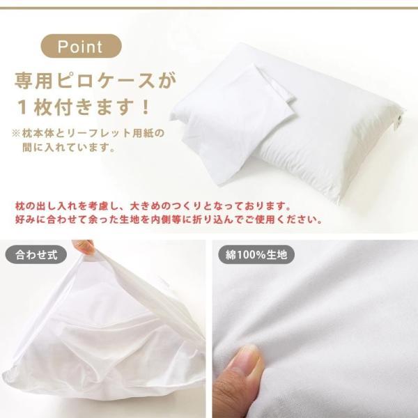 枕 まくら オルトペディコ アンナブルー スリープメディカル枕 専用ピロケース付き セット futon 14