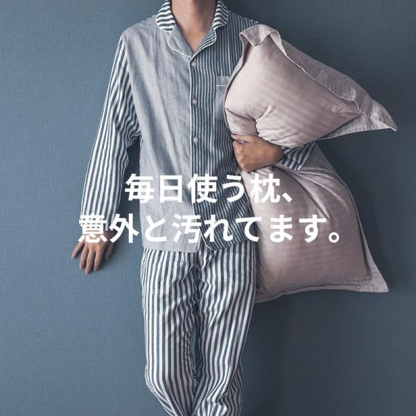 洗える枕 43×63cm 日本製 テイジンのクリスターわた使用 ウォッシャブルピロー くぼみ型 快眠枕|futon|02