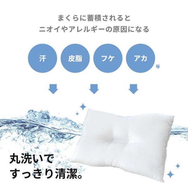 洗える枕 43×63cm 日本製 テイジンのクリスターわた使用 ウォッシャブルピロー くぼみ型 快眠枕|futon|03