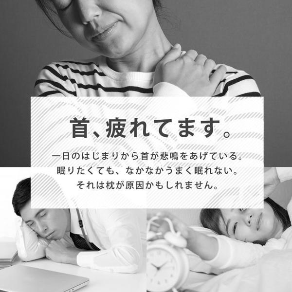 枕 まくら マクラ 低反発枕 4D de 首を解放 ネックプラスピロー 波型 ウェーブ 立体構造 頚椎サポート 低反発まくら 快眠枕|futon|02