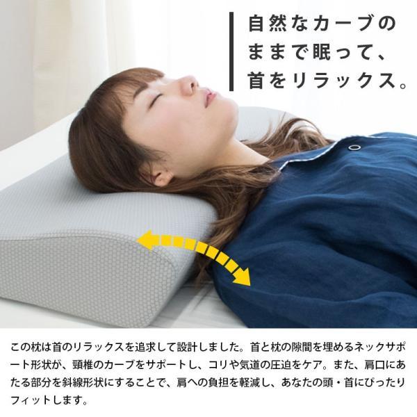枕 まくら マクラ 低反発枕 4D de 首を解放 ネックプラスピロー 波型 ウェーブ 立体構造 頚椎サポート 低反発まくら 快眠枕|futon|05