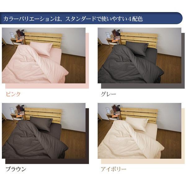 枕カバー 43×63cm アレルガードDX 防ダニ高密度 サテン ストライプ アレルギー対策 ピローケース|futon|02