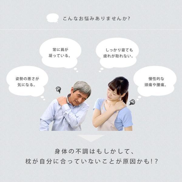 洗える枕 肩こり 東京西川 医師がすすめる健康枕 もっと肩楽寝 日本製 快眠枕|futon|03