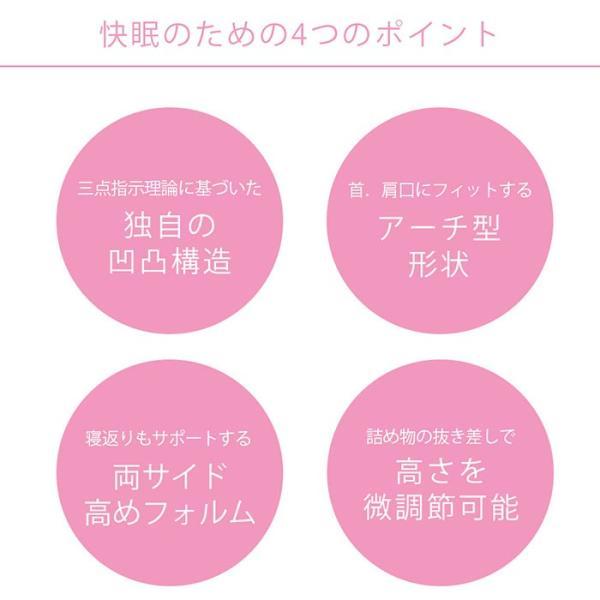洗える枕 肩こり 東京西川 医師がすすめる健康枕 もっと肩楽寝 日本製 快眠枕|futon|05