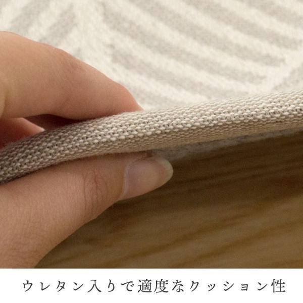 洗えるラグ 2畳 185×185cm インド綿100% オールシーズン ラグマット カーペット クラック|futon|03