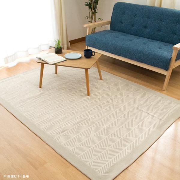 洗えるラグ 2畳 185×185cm インド綿100% オールシーズン ラグマット カーペット クラック|futon|05