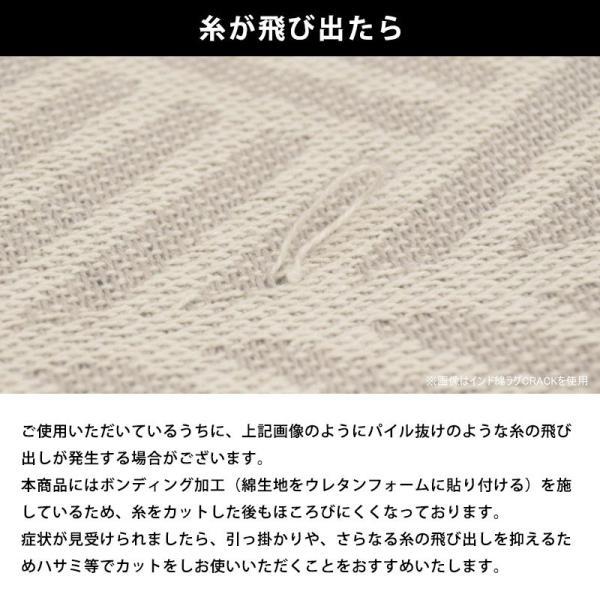 洗えるラグ 2畳 185×185cm インド綿100% オールシーズン ラグマット カーペット クラック|futon|07