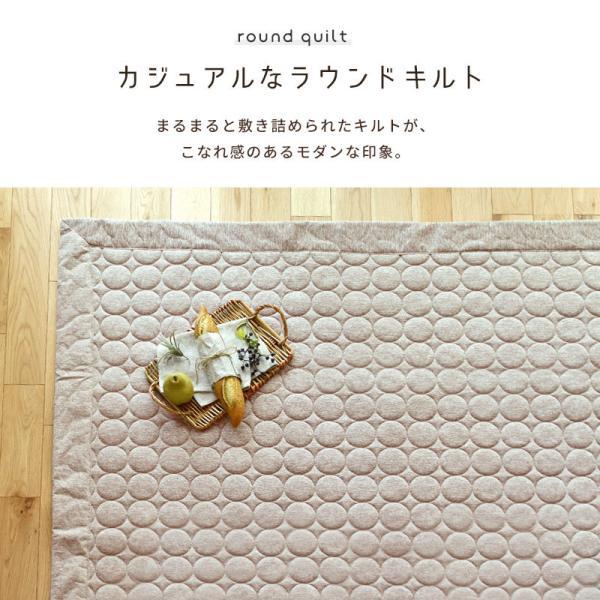 ひんやり接触冷感ラグ 2畳 185×185cm 夏用 ウォッシャブル 洗える涼感ラグ グラシエ futon 04