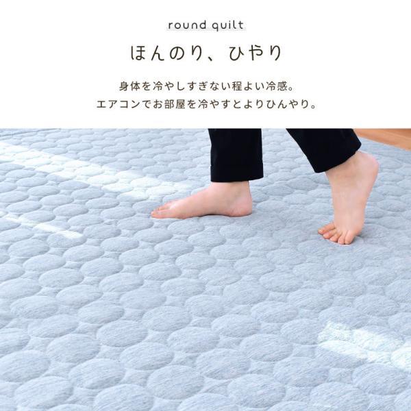 ひんやり接触冷感ラグ 2畳 185×185cm 夏用 ウォッシャブル 洗える涼感ラグ グラシエ futon 06