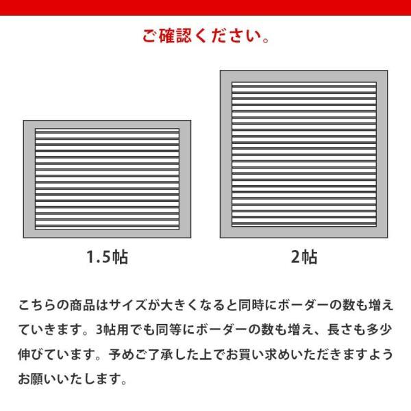 訳あり ひんやり涼感ラグ 3畳 200×240cm 夏 夏用 ストライプ柄 ボーダー 接触冷感ラグ|futon|09