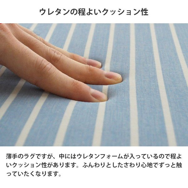 訳あり ひんやり涼感ラグ 1.5畳 130×185cm 夏 夏用 ストライプ柄 ボーダー 接触冷感ラグ futon 04