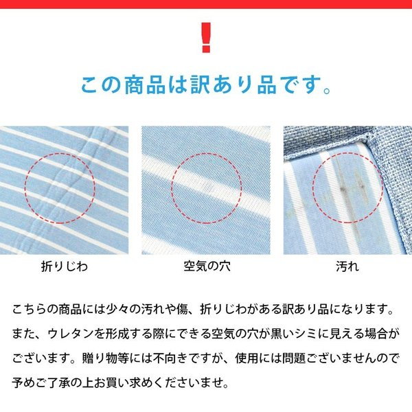 訳あり ひんやり涼感ラグ 1.5畳 130×185cm 夏 夏用 ストライプ柄 ボーダー 接触冷感ラグ futon 08