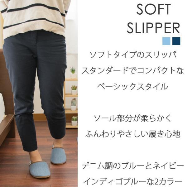 スリッパ バブーシュ Mサイズ/Lサイズ デニム素材 無地×ストライプ ルームシューズ|futon|07