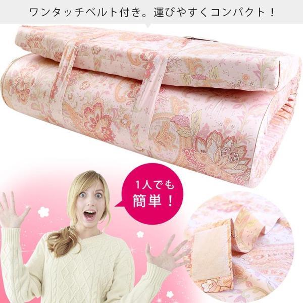 布団セット シングル 西川 健康敷きふとん 80mm 専用カバー付き + もっと肩楽寝 枕 2点セット futon 11