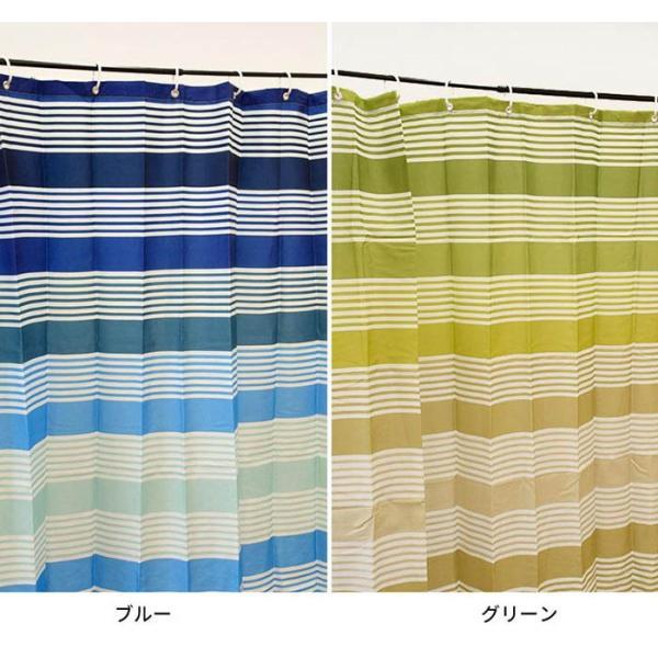シャワーカーテン 幅142cm×丈180cm 洗える 撥水 バスカーテン マリブ リングフック付き 浴室用カーテン ゆうメール便|futon|02