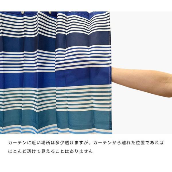 シャワーカーテン 幅142cm×丈180cm 洗える 撥水 バスカーテン マリブ リングフック付き 浴室用カーテン ゆうメール便|futon|03