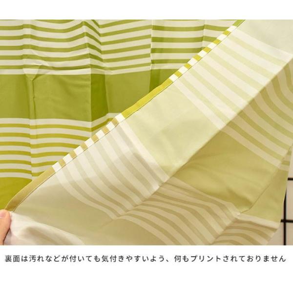 シャワーカーテン 幅142cm×丈180cm 洗える 撥水 バスカーテン マリブ リングフック付き 浴室用カーテン ゆうメール便|futon|04