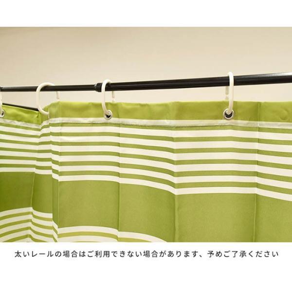 シャワーカーテン 幅142cm×丈180cm 洗える 撥水 バスカーテン マリブ リングフック付き 浴室用カーテン ゆうメール便|futon|06