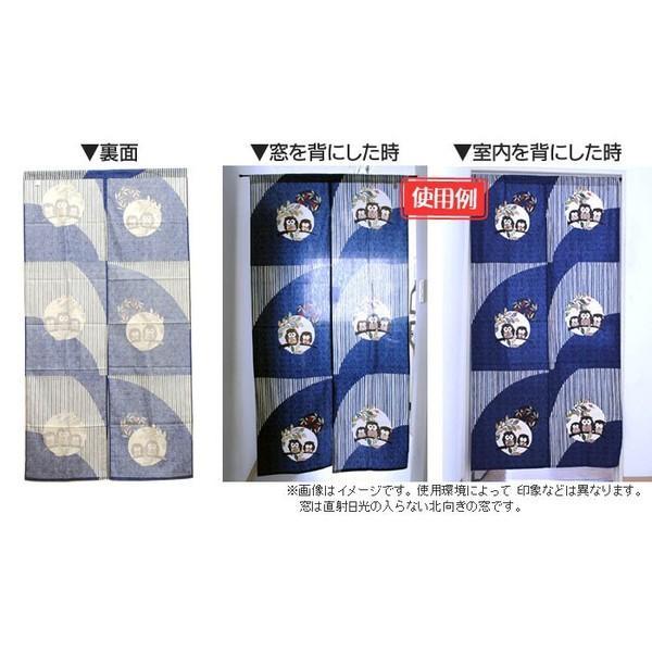 のれん ふくろう柄 日本製 和風 暖簾 85×170cm ロング丈 ゆうメール便|futon|03