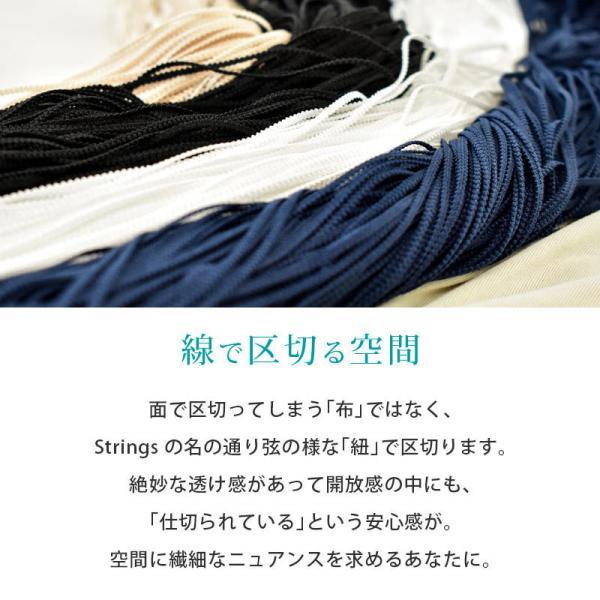 のれん ひも ストリングカーテン ひものれん 紐のれん ロング丈 85×170cm 日本製 暖簾 間仕切り 目隠し ゆうメール便|futon|02