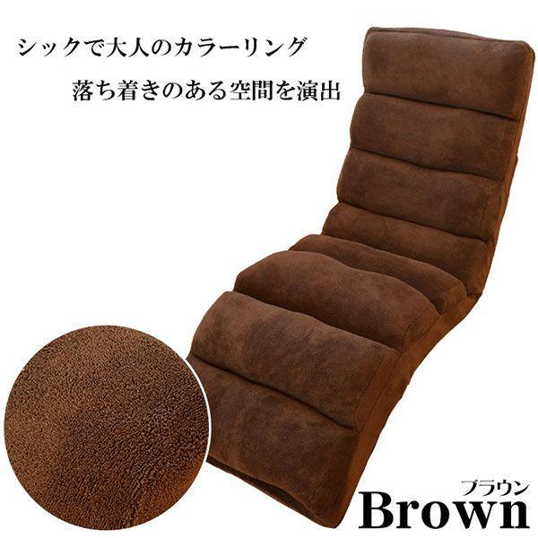 座椅子 リクライニング もこもこリラックス座イス アンジュ|futon|02