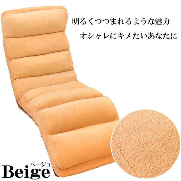 座椅子 リクライニング もこもこリラックス座イス アンジュ|futon|03