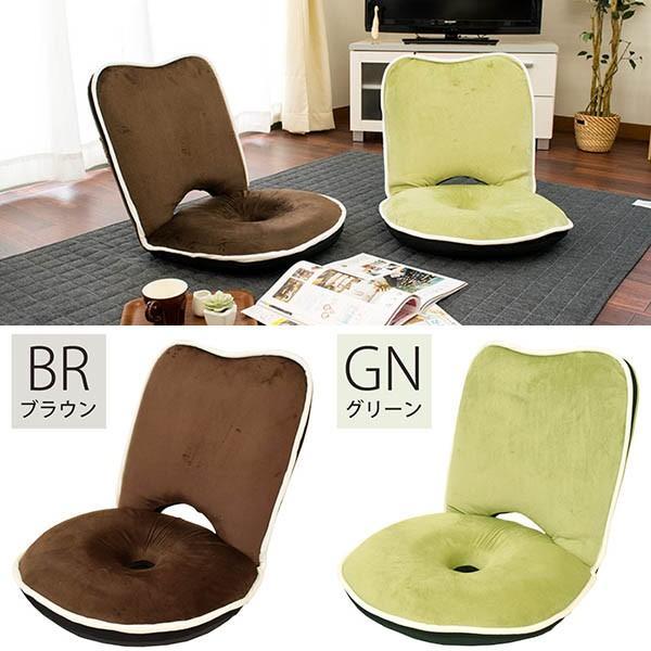 座椅子 低反発 ドーナツ 円座 リクライニング フロアチェア 座いす|futon|02