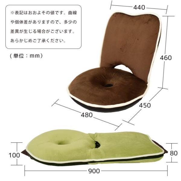 座椅子 低反発 ドーナツ 円座 リクライニング フロアチェア 座いす|futon|03