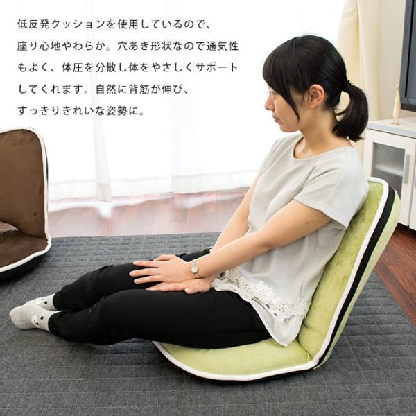 座椅子 低反発 ドーナツ 円座 リクライニング フロアチェア 座いす|futon|07