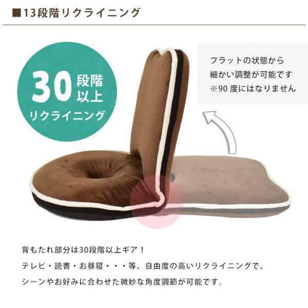 座椅子 低反発 ドーナツ 円座 リクライニング フロアチェア 座いす|futon|08