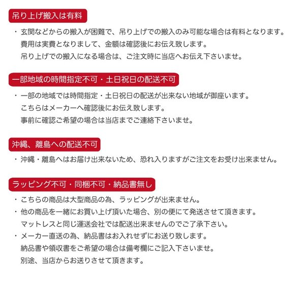 東京西川 エアー AiR01  西川のエアーベッド専用マットレス ハードタイプ シングルサイズ(ネイビー) 支払方法・クレジットのみ futonhouse 06