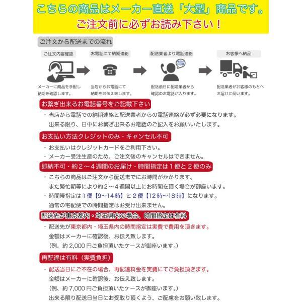 東京西川 エアー AiR01  西川のエアーベッド専用マットレス ハードタイプ ダブルサイズ(ネイビー) 支払方法・クレジットのみ|futonhouse|05