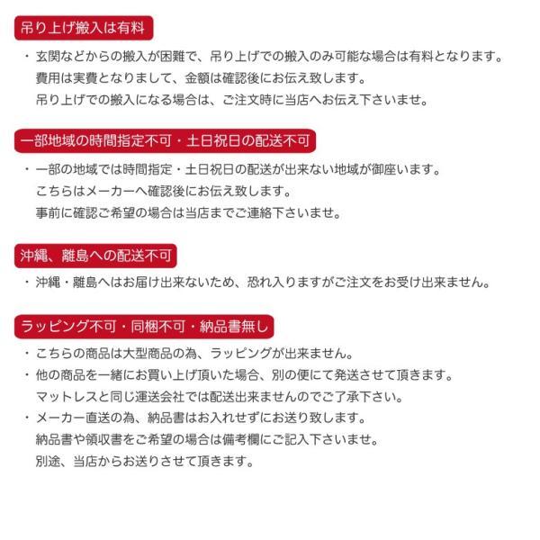 東京西川 エアー AiR01  西川のエアーベッド専用マットレス ハードタイプ ダブルサイズ(ネイビー) 支払方法・クレジットのみ|futonhouse|06
